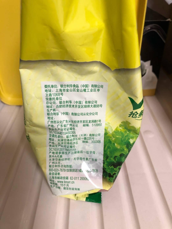 家乐鸡精新装上市代替味精450g联合利华出品