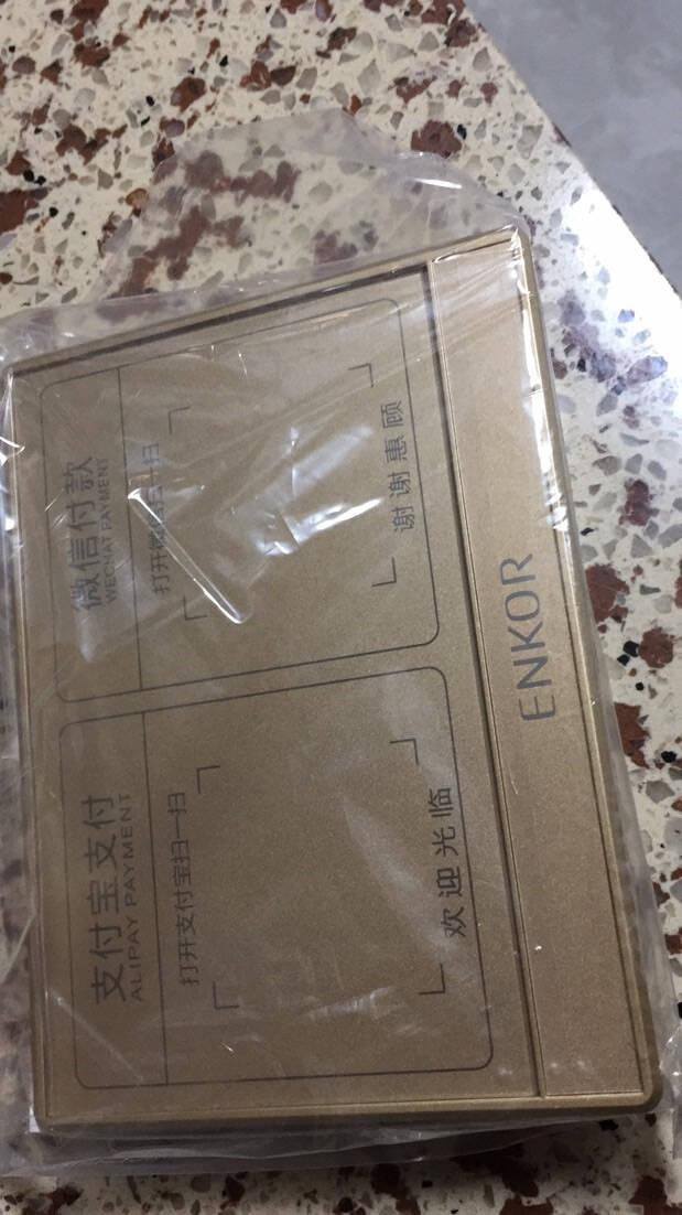 恩科(ENKOR)HD600微信收款语音播报器音响支付宝到账提示器扩音器二维码收钱器无线蓝牙音箱黑色