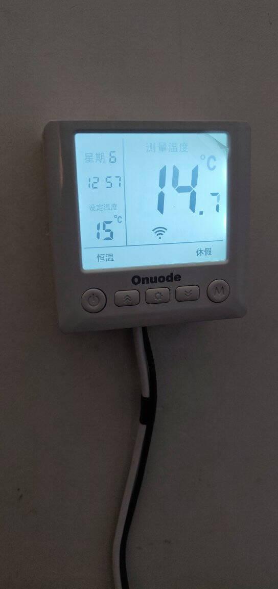 欧诺德Onuode水地暖及壁挂炉温控器电地暖温控器可选WIFI远程控制优家8729电暖款+外置探头--带手机控制