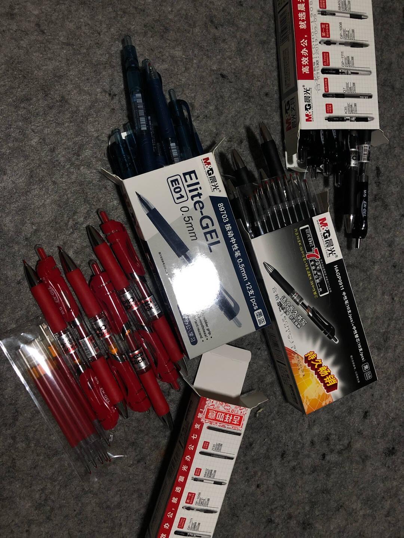 晨光(M&G)文具K35/0.5mm黑色中性笔经典按动子弹头签字笔办公水笔12支/盒