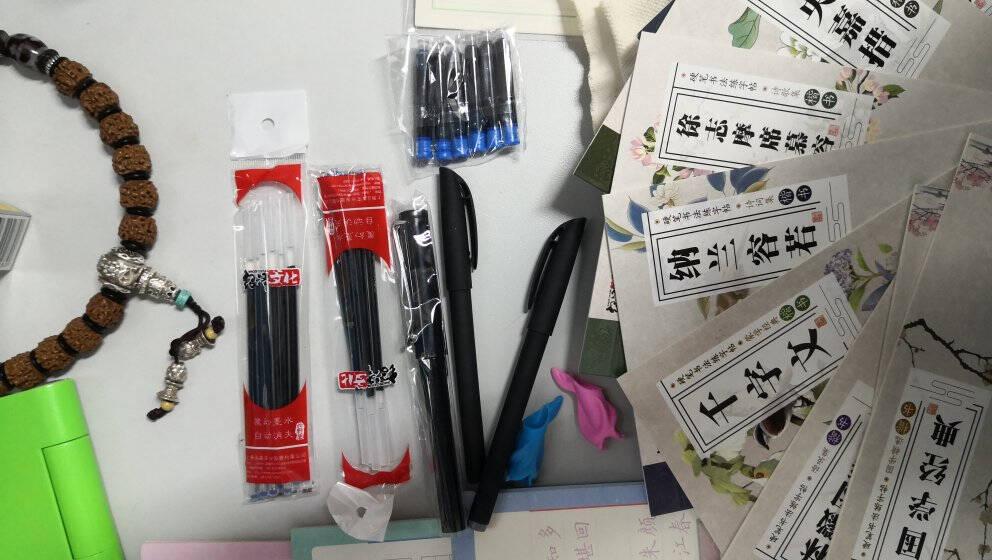 绍泽文化行书成人练字帖学生硬笔钢笔行楷凹槽21天临摹写字板大本豪华视频版