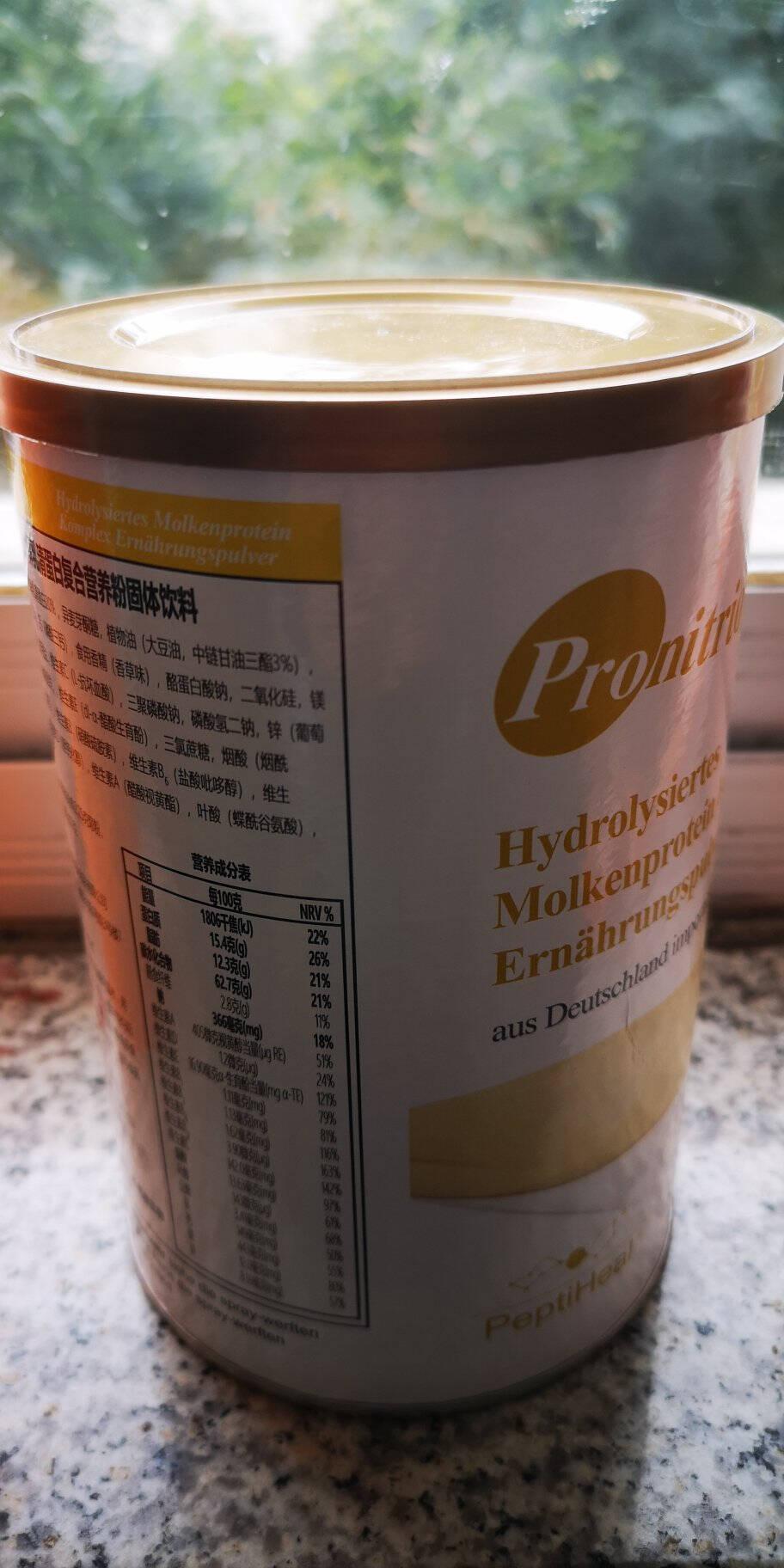 膳力达(Peptiheal)德国原装进口短肽水解乳清动物蛋白质粉儿童孕妇中老年增强营养品礼盒1罐装