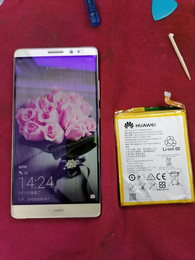 诺希荣耀9/华为P10/电池手机电池/华为电池适用于华为P10/荣耀9/HB386280ECW