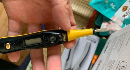史丹利(Stanley)高级数显测电笔高精度感应多功能智能试电笔电工高压验电笔查断点线路检测66-133
