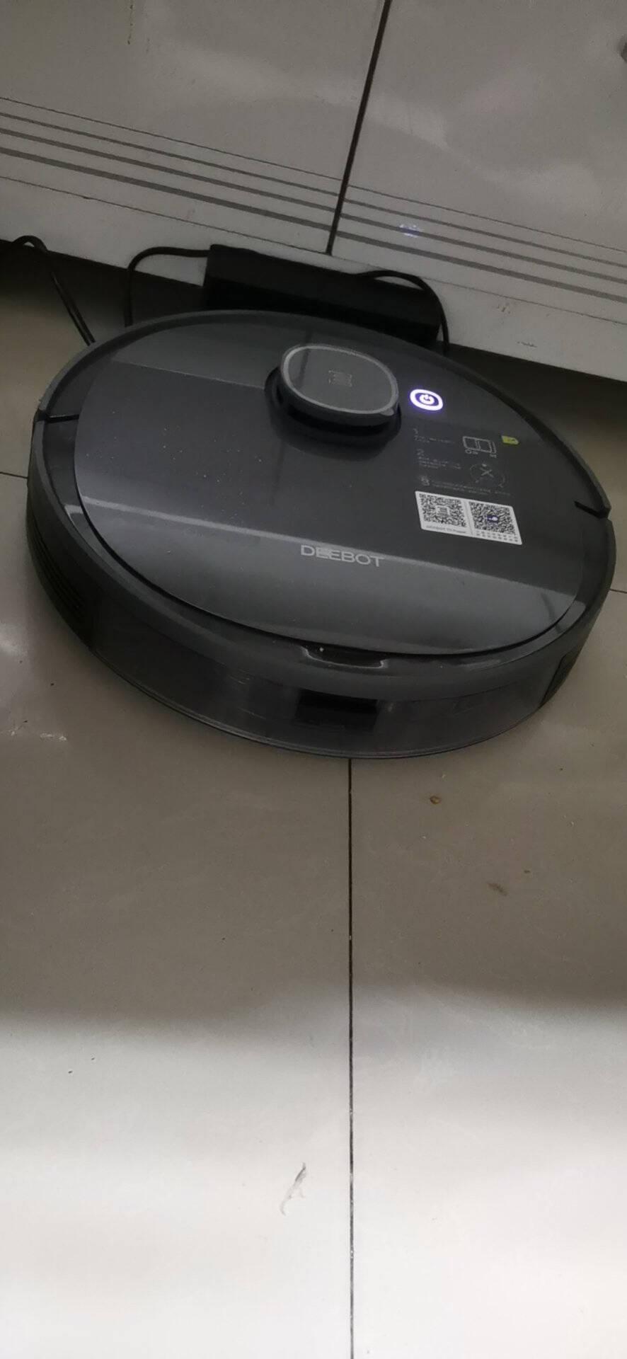 科沃斯Ecovacs地宝T8AIVI+扫地机器人扫拖一体机智能家用吸尘器激光导航规划全自动洗擦拖地机DBX11-31