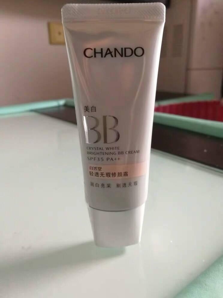 自然堂(CHANDO)轻透无瑕润白亮采修颜霜SPF35PA++(BB)35g修颜遮瑕防晒隔离润泽保湿细腻光滑清透提亮