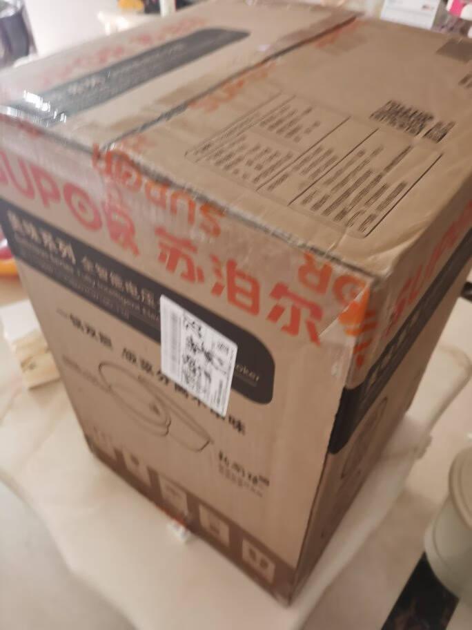 苏泊尔(SUPOR)电压力锅家用多功能双胆高压锅电饭煲5L6LCYSB50YCW10D压力煲5L实用款双胆