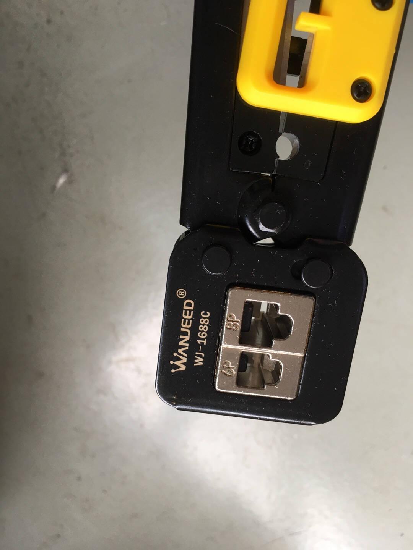 万级(OFNPFTTH)迷你小黄刀网线剥线刀剥线器网络模块卡线打线刀2个装WJ-11021