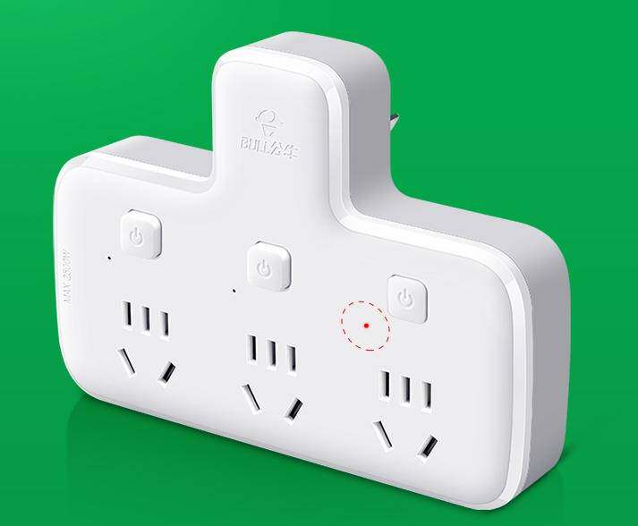 公牛GN-96033转换插头/品字形一转三插座/无线转换插座/电源转换器3位分控插座(10只装)