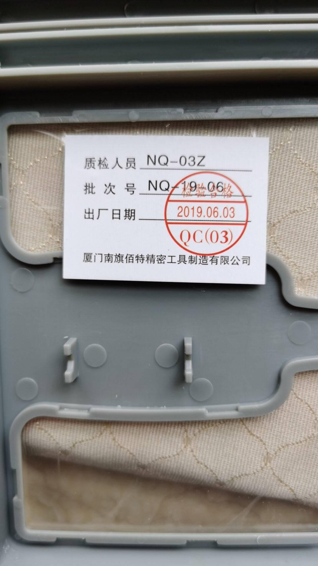南旗NANCH28合1精密螺丝刀苹果手机维修工具组合