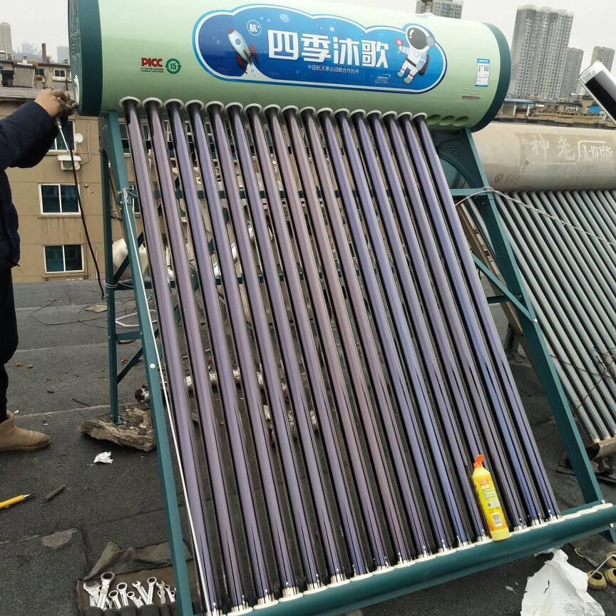四季沐歌(MICOE)航+极光太阳能热水器家用高端全自动抗寒抗风标配智能仪表和电辅热送货入户36管300L