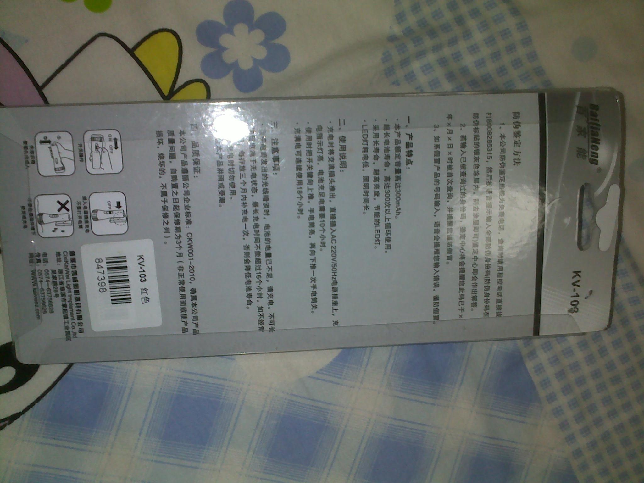 cheap balenciaga handbags 00269832 mall