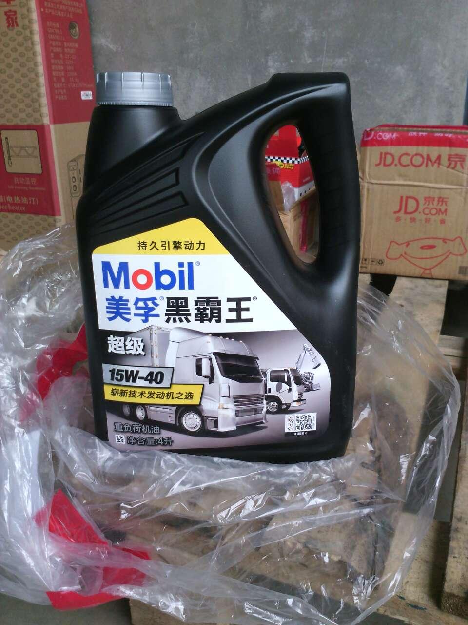 the best air max 00260707 cheap