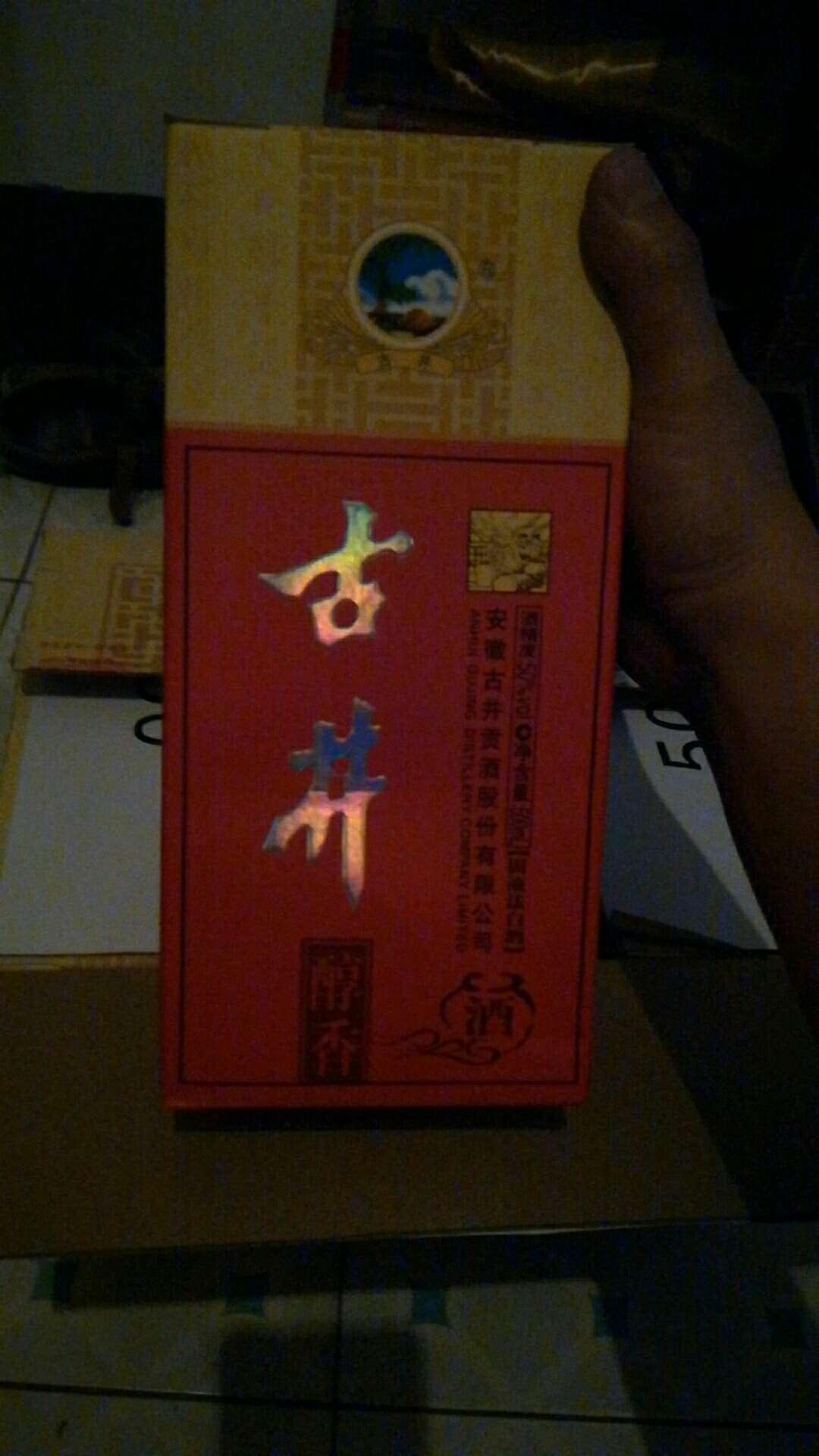 air jordan retro black toe 00959680 cheapest