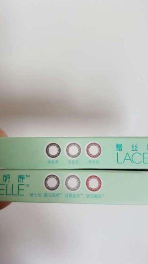 in ear earphones 00256987 wholesale