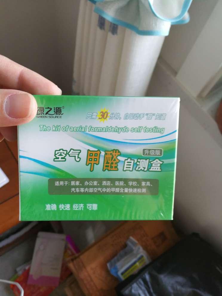 Facile à utiliser, l\'effet visuel. hats buy online airmax97 0928413 cheaponsale
