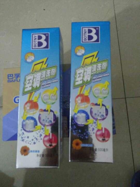 air jordan 11 black blue 00213416 shop