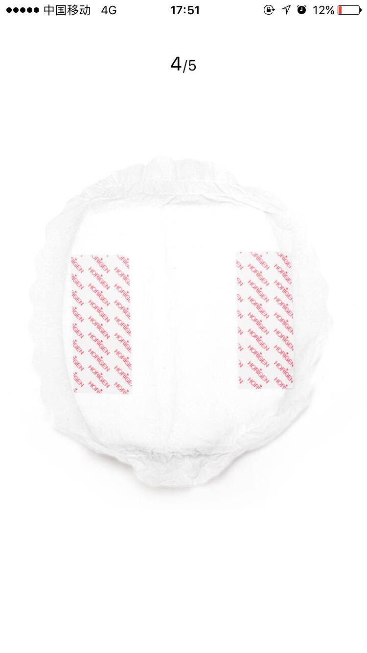cute clothes cheap 00252786 women