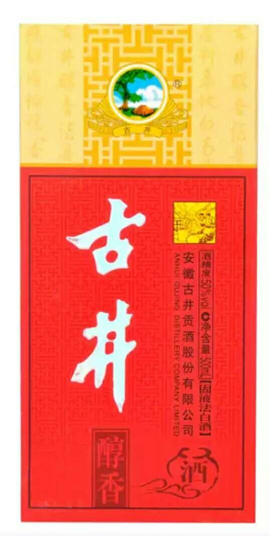 shop onitsuka tiger japan 00955227 wholesale