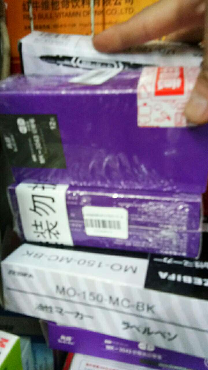 cheap air jordans uk mens 00232523 bags