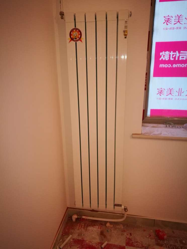 太阳花暖气片家用水暖铜铝复合自采暖壁挂式卧室客厅取暖卫生间散热器【一片(即一竖条)价格,三片起拍】差价链接用,单拍不发货