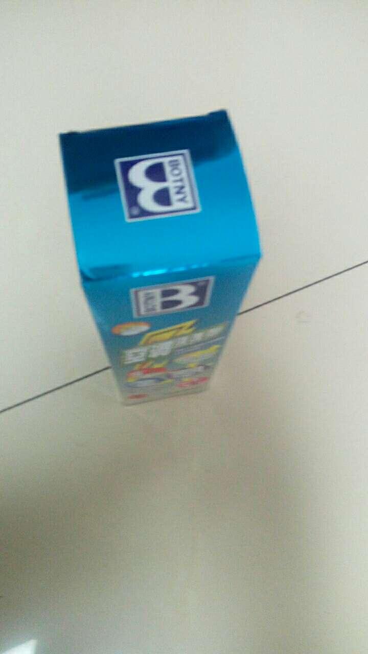 onyx bracelet singapore 00218557 store