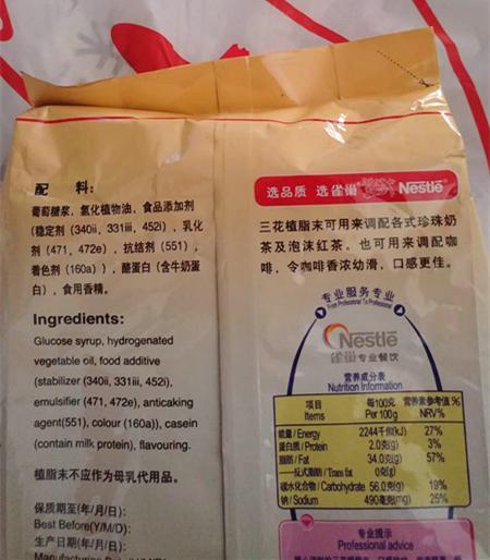nike air 00228271 bags