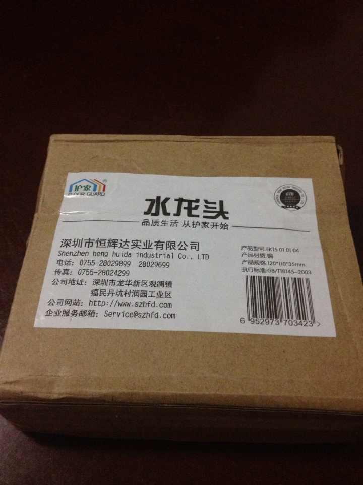 fashion bags wholesale 00954073 onlineshop