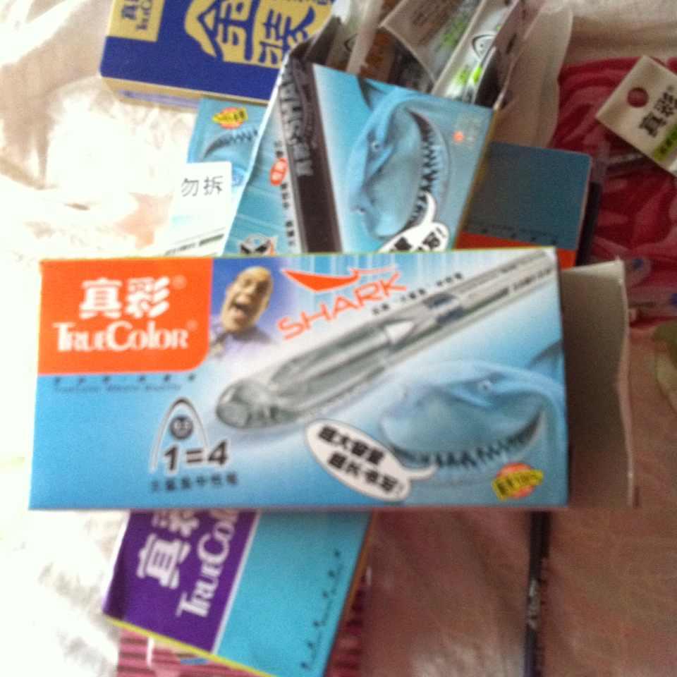 air max 90 sale paypal 00296538 cheaponsale