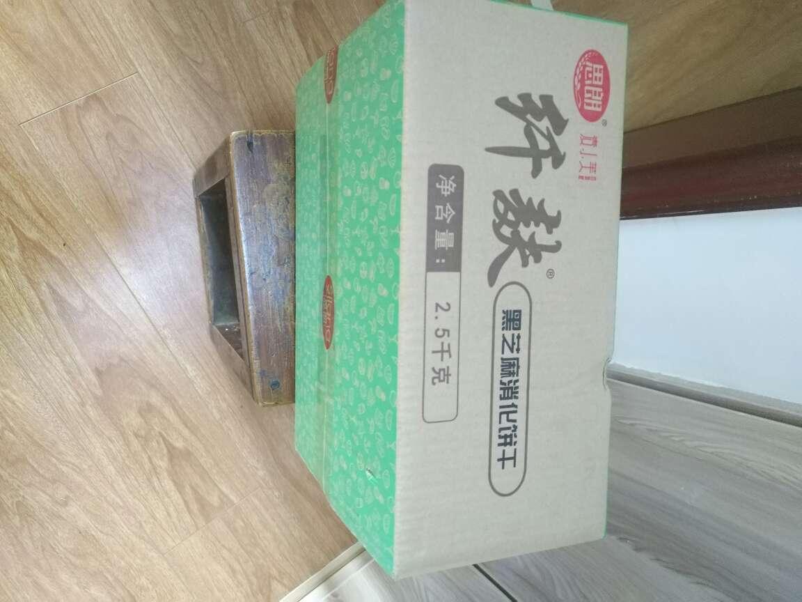 nike lunarswift 2 womens shoes 00264626 for-cheap