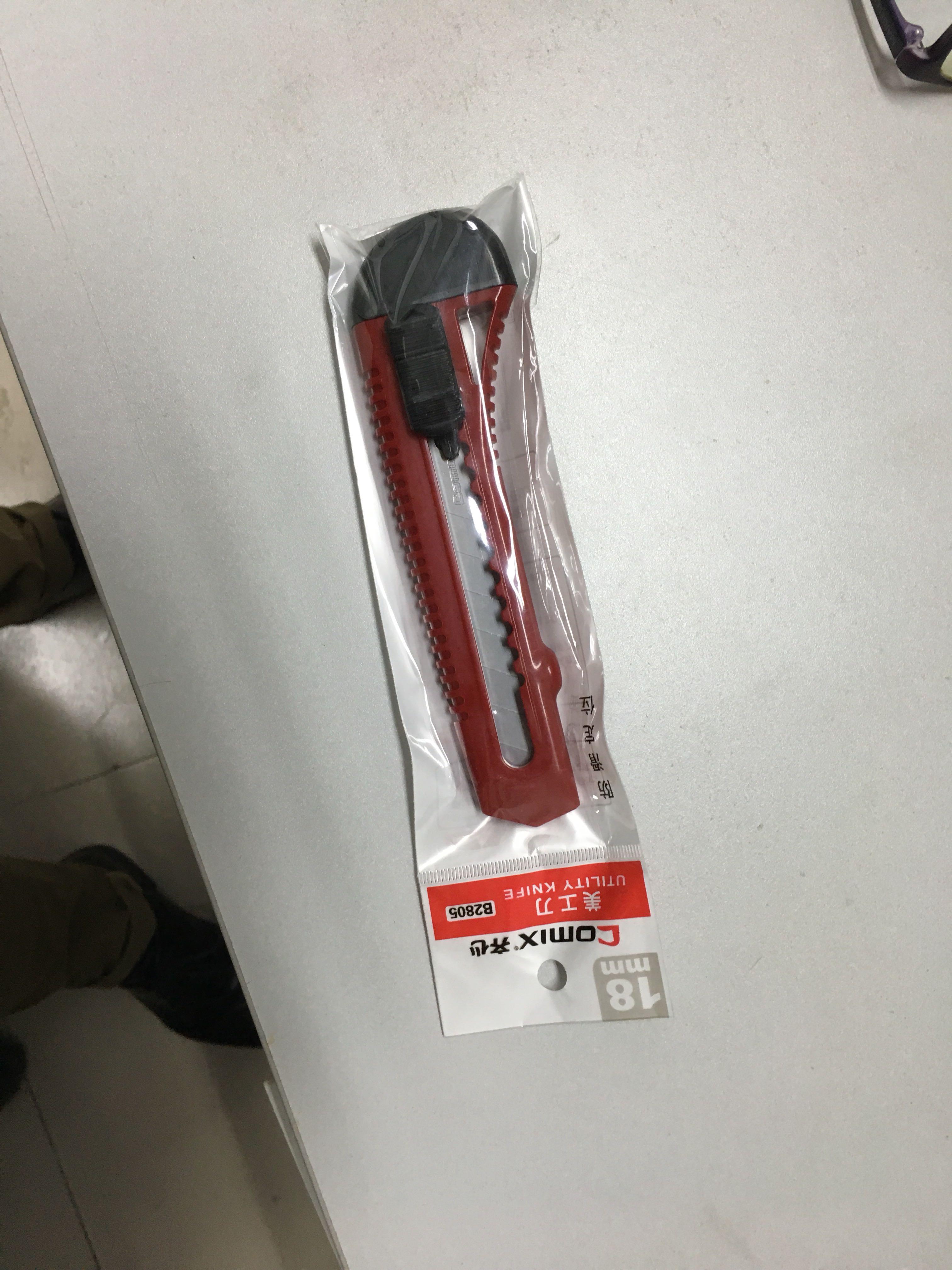 $20 wholesale china free shipping 00929616 fake