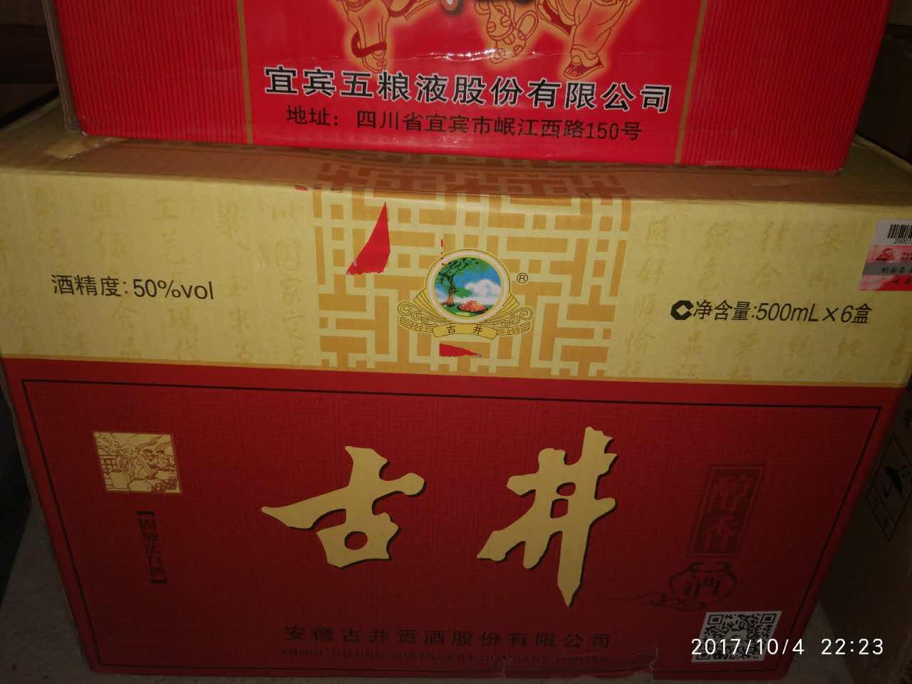 air max 2012 best price 00959758 onlinestore