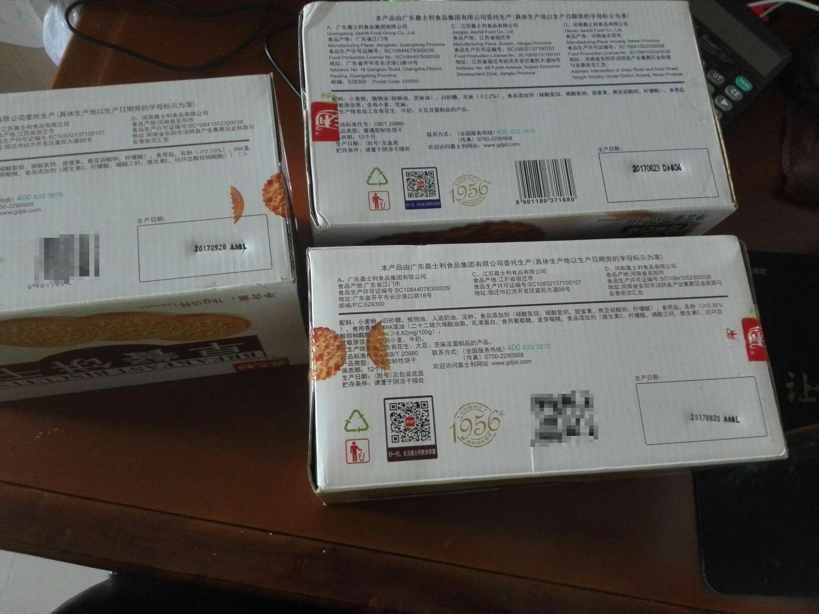 buy asics gel lyte uk 0026506 outlet