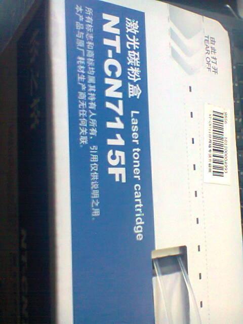 air max footlocker nz 00292614 onlineshop