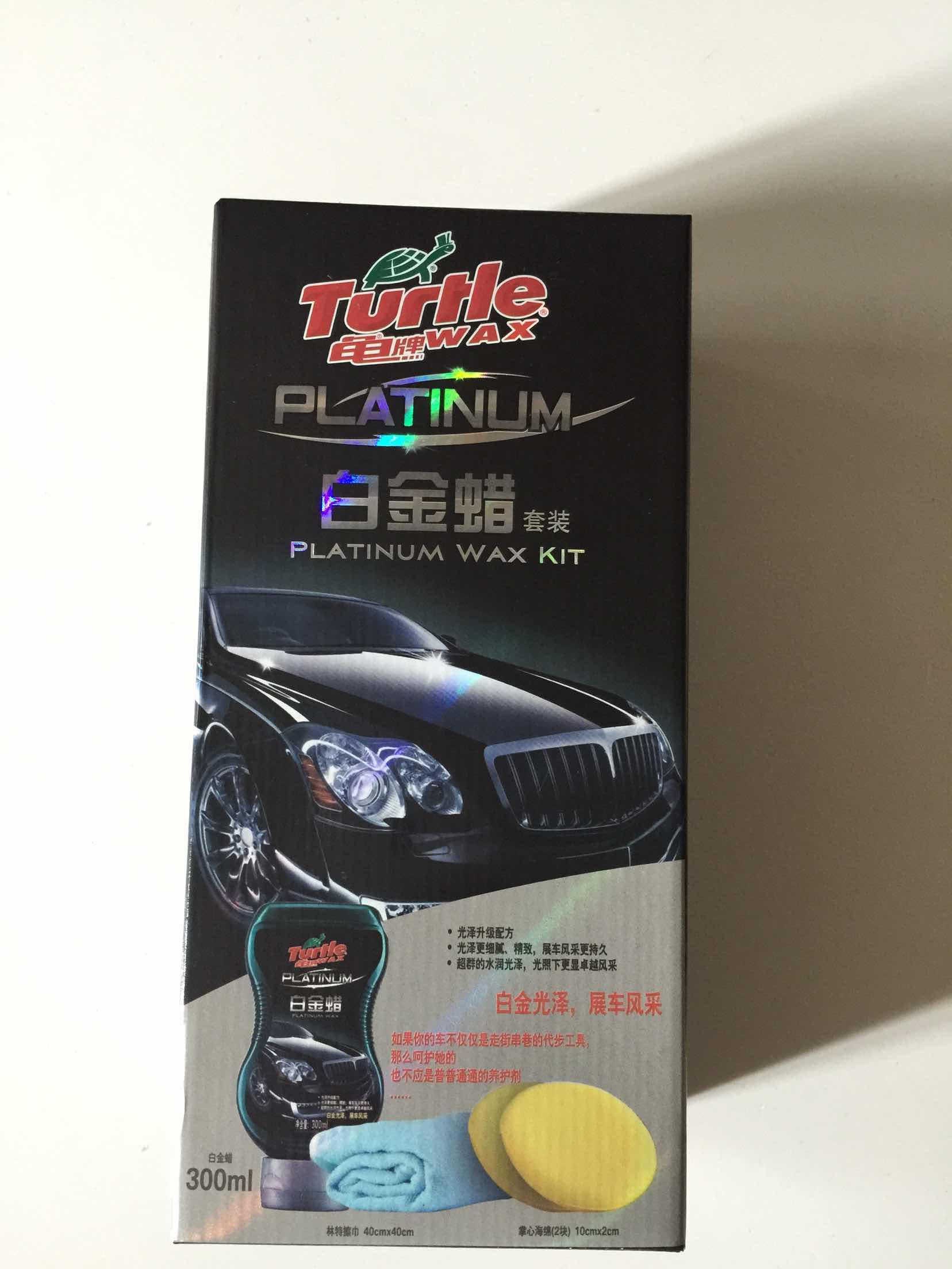 free shoe laces 00286063 forsale