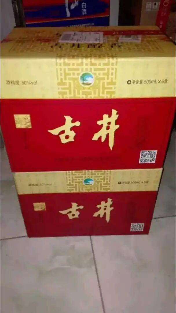 asics gel white pink 00961358 store