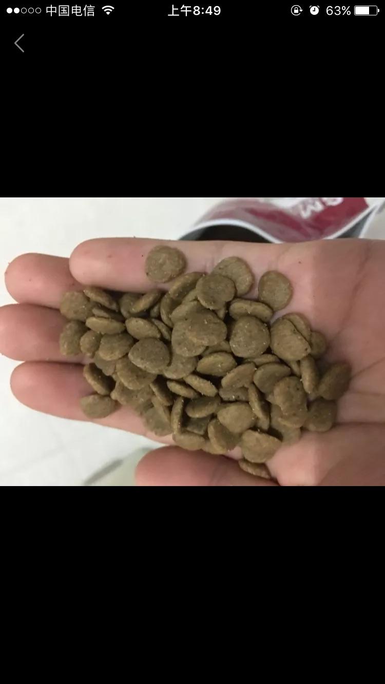 air jordans for sale size 14 00223443 bags