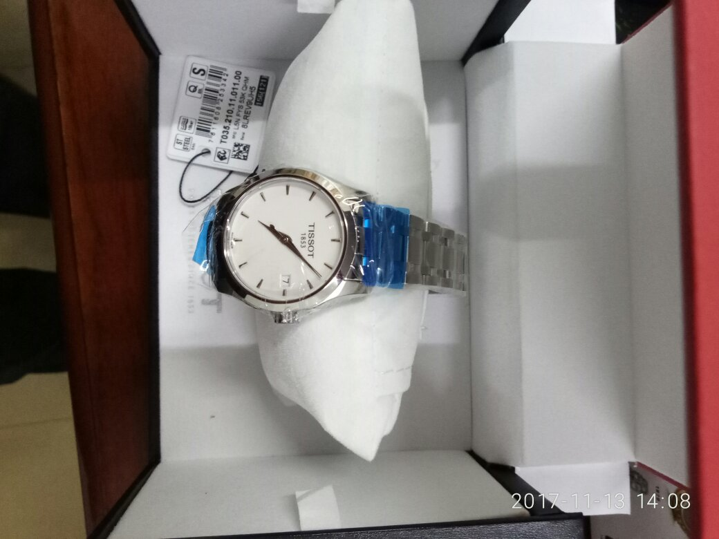 store free shipping uk 002105160 replica