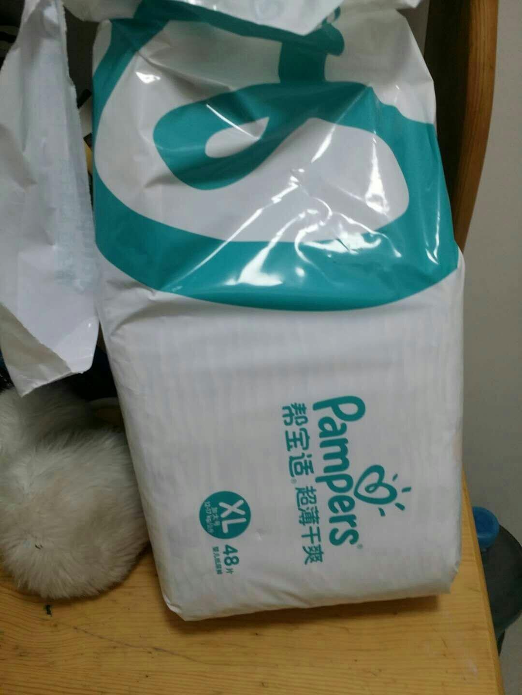 bags online shopping malaysia 00227319 fake