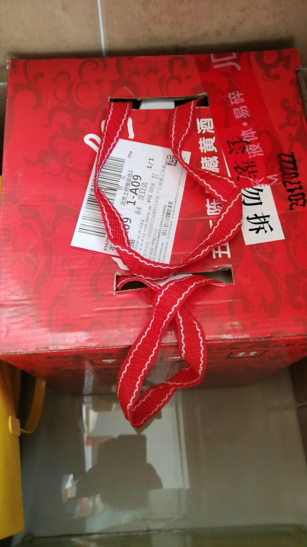 air max discount 00281180 shop