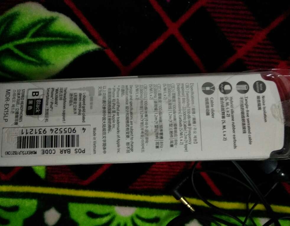 anorak jacket for men 00288573 wholesale