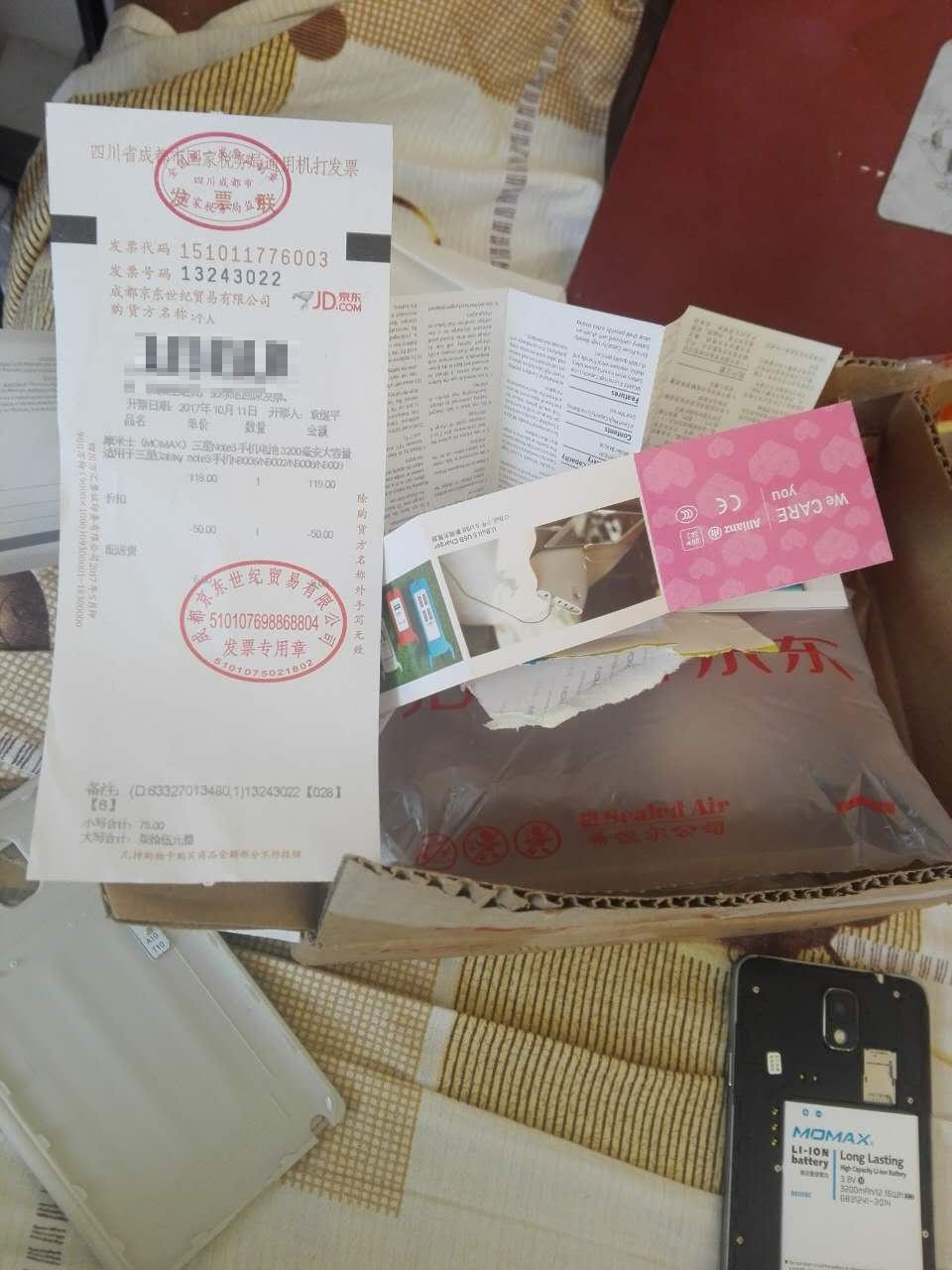 tog shop outlet online 00236645 women