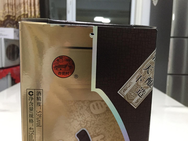 outlet compression socks 0099756 forsale