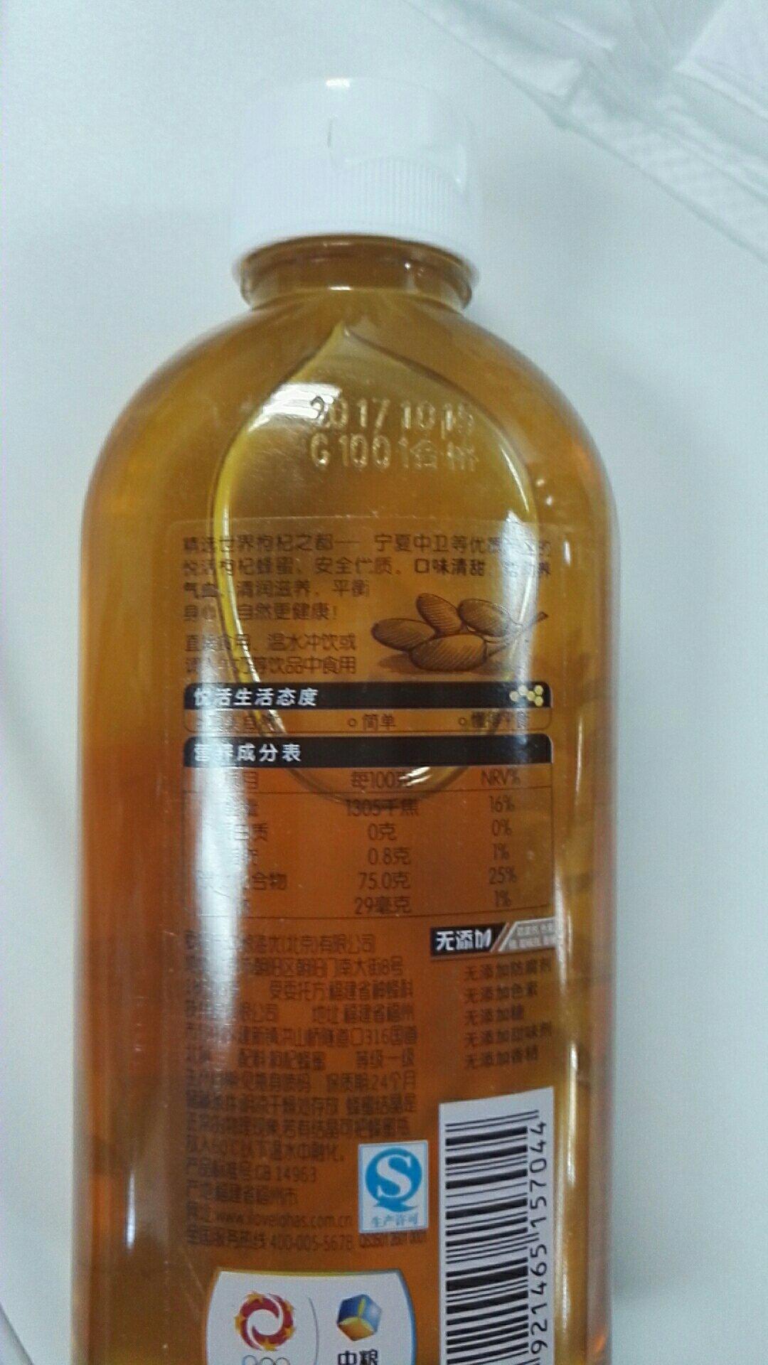 balenciaga hong kong 00921431 replica