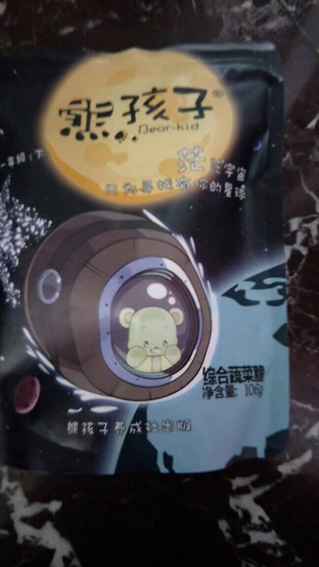 熊孩子综合蔬菜脆106g/袋蜜饯果干零食香菇脆秋葵干即吃混合果蔬脆片