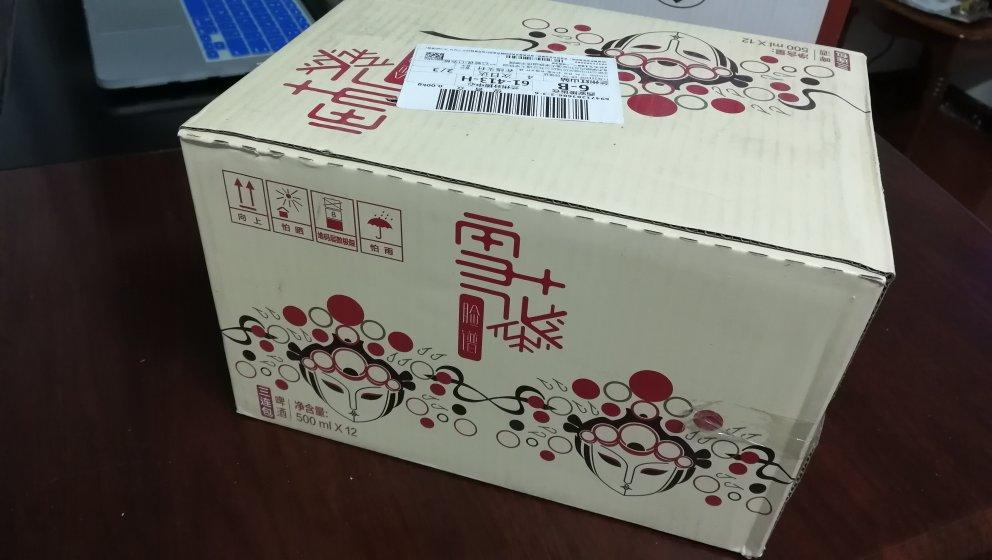 onitsuka tiger mens ultimate 81 00947043 mall