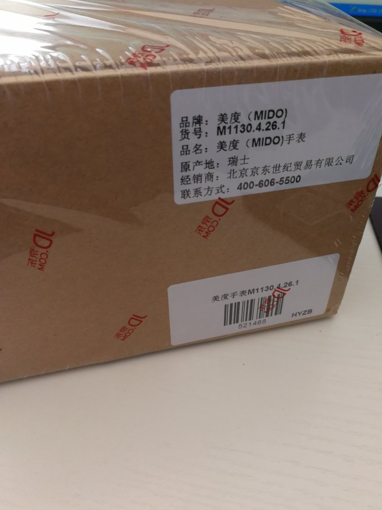free 5.0 v4 dark grey leopard 00231549 discount