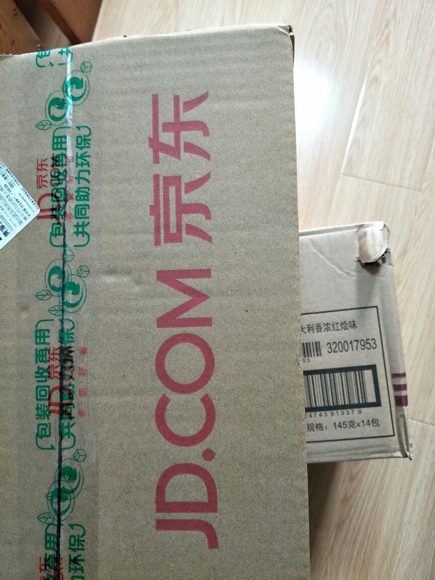 mavrk 3 shoes 00930500 clearance