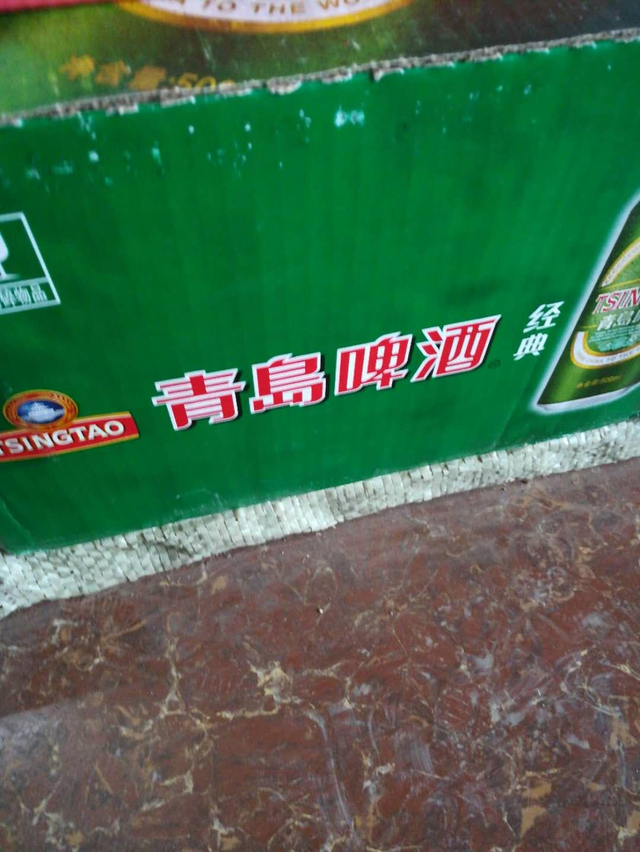 air max 90 tape pack 00945479 discount
