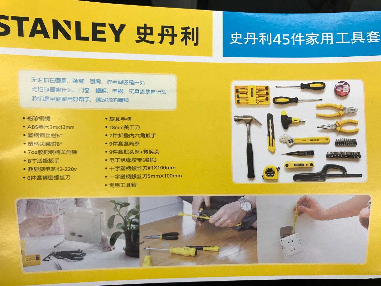 handbags hardware 00290892 cheapest